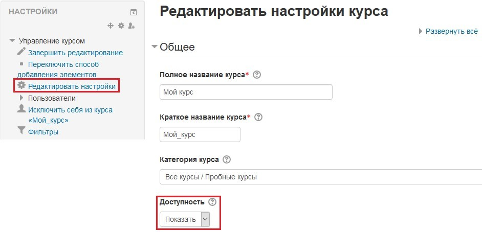 http://portal.edu.asu.ru/pluginfile.php/3737/mod_forum/post/7638/%D0%BF%D0%B0%D0%B0.jpg